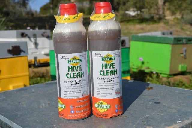 Ήρθε το HIVE CLEAN για καταπολέμηση βαρρόα όλες τις εποχές, εντελώς βιολογικά!! Επαναστατικό προϊόν από την BEE VITAL