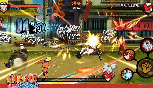 Naruto Mobile Fighter Mod Apk