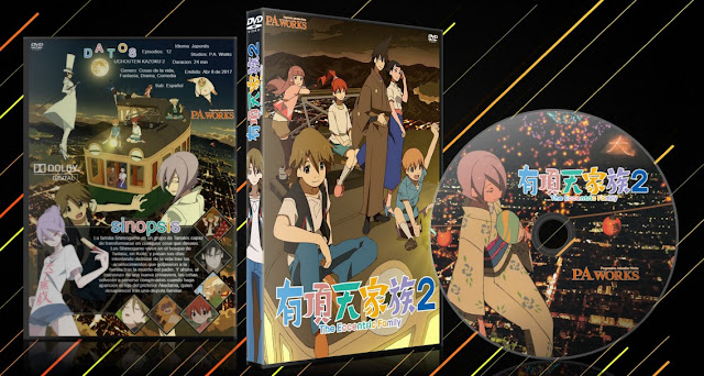 Uchouten Kazoku 2   Cover DVD  
