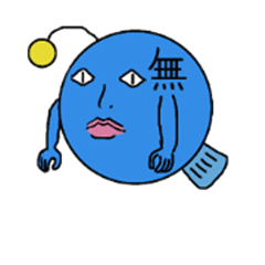 Atlantic footballfish alien part1