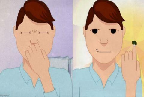Έλεος: Αυτά είναι τα επτά αηδιαστικά πράγματα που κάνουν οι περισσότεροι και μάλιστα τα απολαμβάνουν (VIDEO)