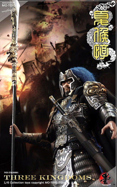 MO Toys Three Kingdoms Xiahou Dun Boxed Figure [MO-TKD001]