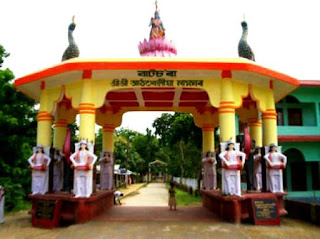 Golaghat District, Assam Recruitment