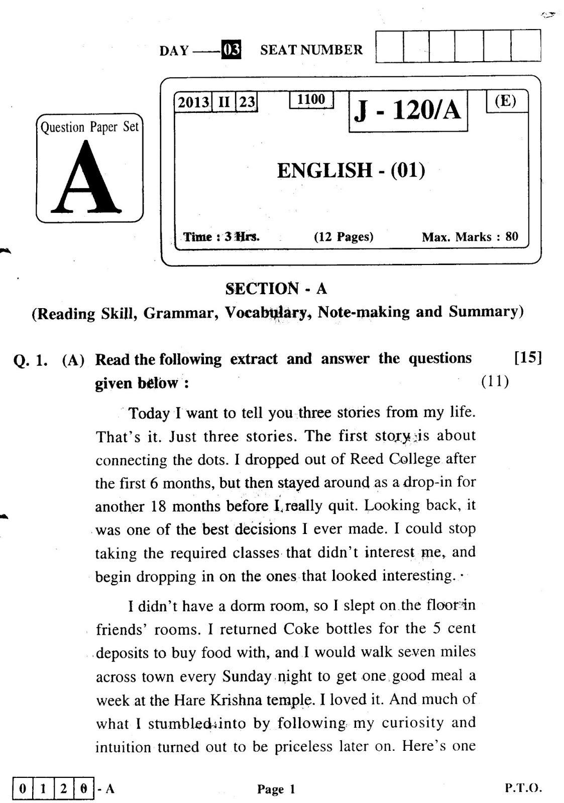 Hsc english paper | Homework - August 2019 - 3267 words