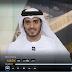 شاهد أفضل القنوات العربية والأجنبية على Kodi مع إضافة I4ATV DX