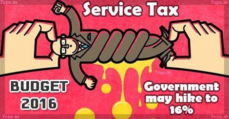 service-tax-hike-budget-2016