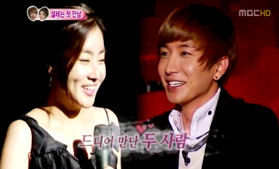 Leeteuk we got married episode 1 : Call of duty black ops 3 xbox one
