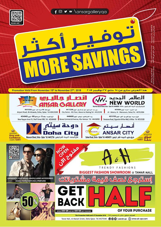 Ansar Gallery More Savings 15-11-2018 to 27-11-2018