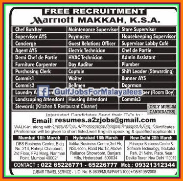 Marriott Makkah KSA Jobs - Free Recruitment - Gulf Jobs for Malayalees