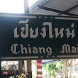Chiang Mai Vs. the rest of Thailand