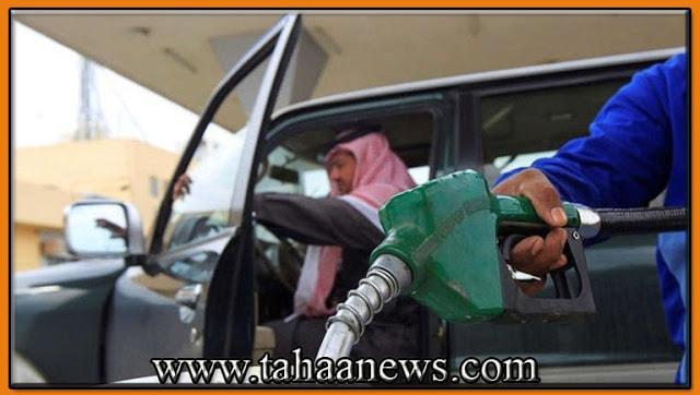 أرامكو اسعار البنزين في السعودية اليوم