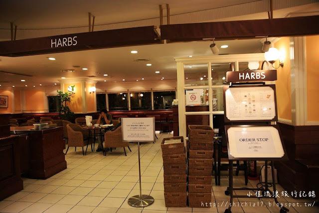 京都HARBS,日本超強水果千層蛋糕