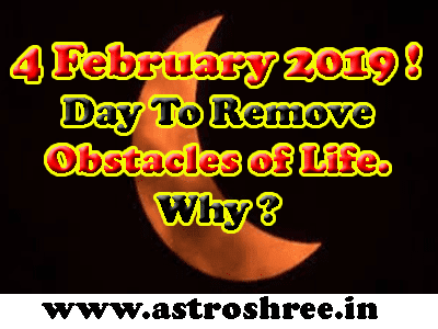 day to remove hurdles of life , somwati amavasya