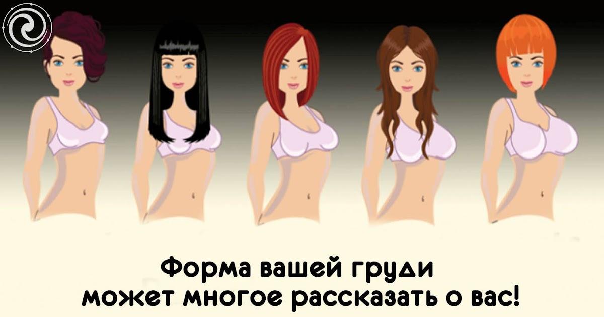 mariya-vid-grudi-u-devushki-video-elza-pataki