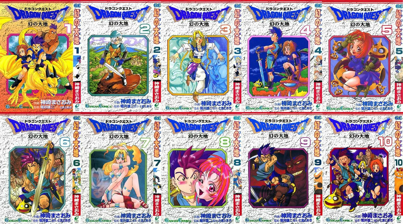 Dragon Quest Vi Fliegender Teppich Dragon Quest Los Reinos Oníricos Dragon Quest Vi