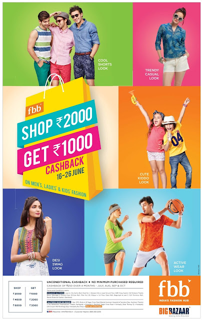FBB Bigbazar fashion cash back offer sales | June 2017 discounts and benefit