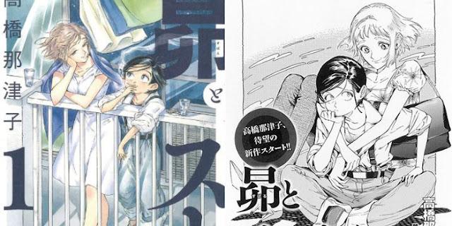 Subaru to Suu-san: Sebuah Kisah Cinta yang Meremajakan, Mirip Detektif Conan