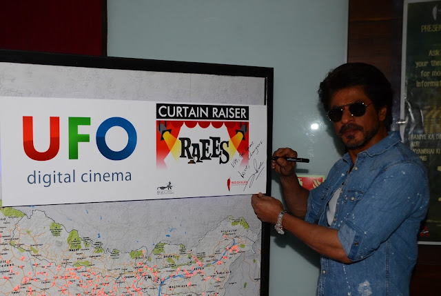 SRK quoted UFO the game changer