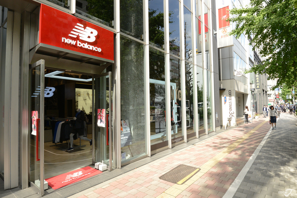 Kuru Shoes Store Hours