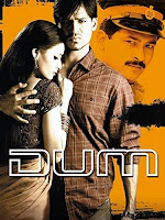 Dum 2003 Full Movie 720p Hindi DVDRip With ESubs Download
