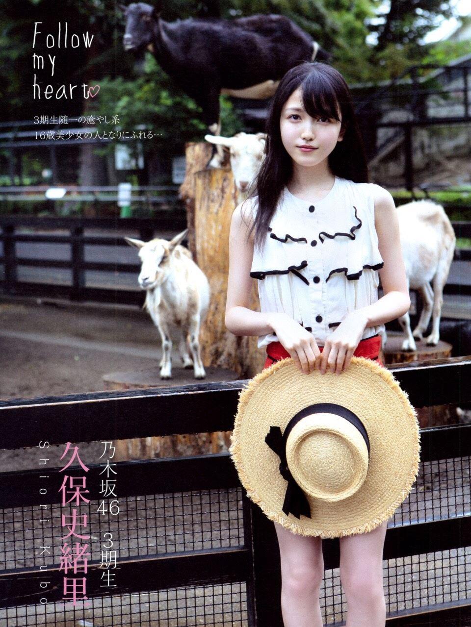 Kubo Shiori 久保史緒里, Platinum FLASH 2017 Vol.01