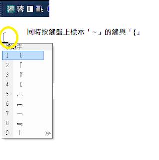 est100: 中文文書標點符號