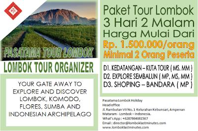 Paket Tour Murah