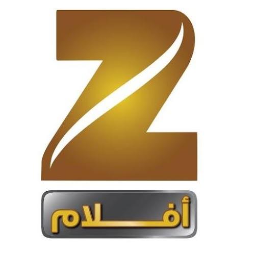 شاهد قناة زي أفلام بث مباشر اون لاين Zee Aflam