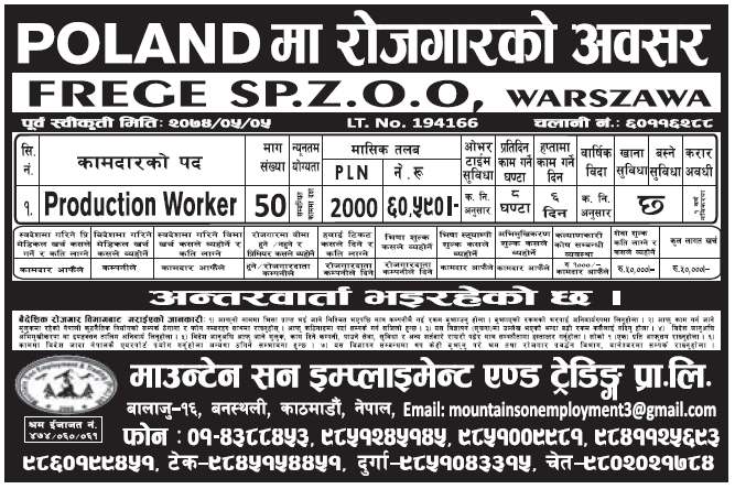 Jobs in Poland for Nepali, Salary Rs 60,590