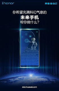 Honor Magic Concept Phone
