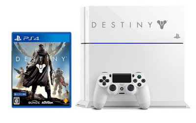 Play Station 4 edición Destiny