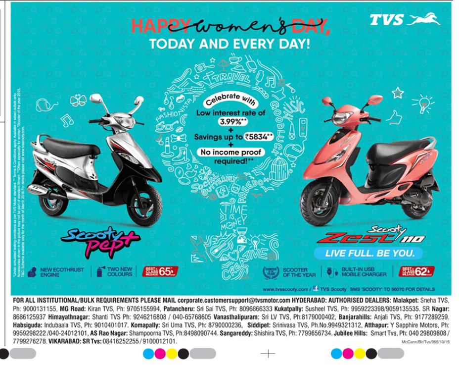 Happy women's day celebrations with TVS scooty offers | March 2016 discount offers