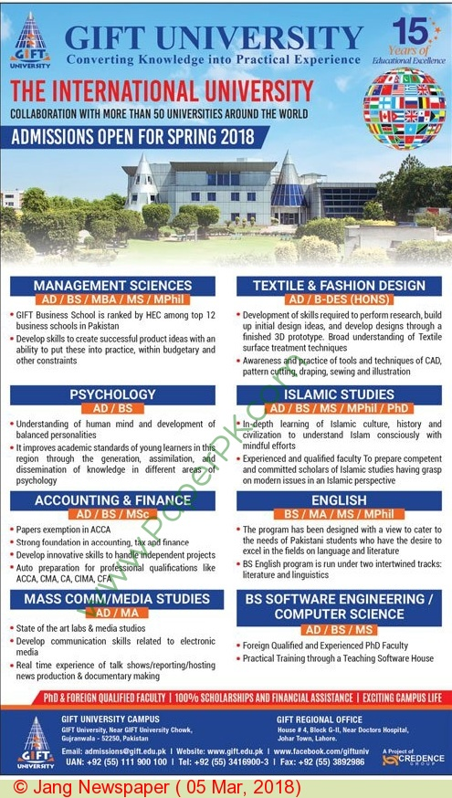 Gift University Admissions Spring 2018 Computer Zila
