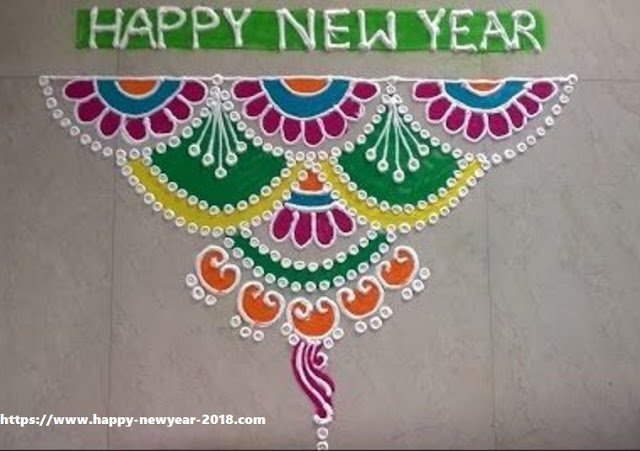 Happy New Year 2018 Rangoli Design