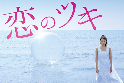 Sinopsis Love And Fortune (2018) - Serial TV Jepang