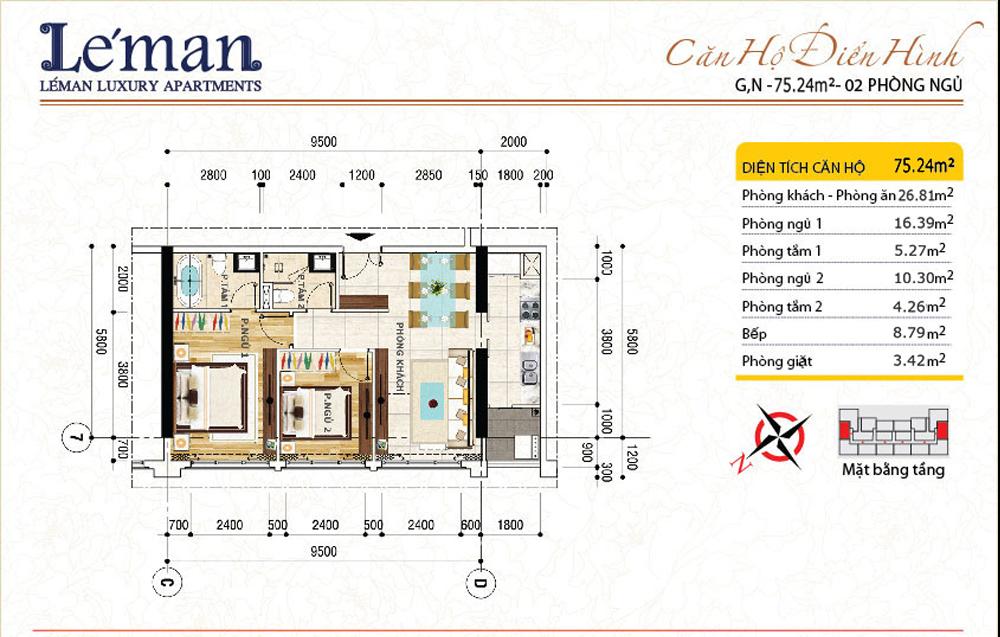 Mặt bằng căn hộ Leman C T Plaza 2 phòng ngủ | DT: 75.24m2