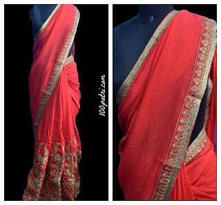 embroidered_wedding_saree_nepal