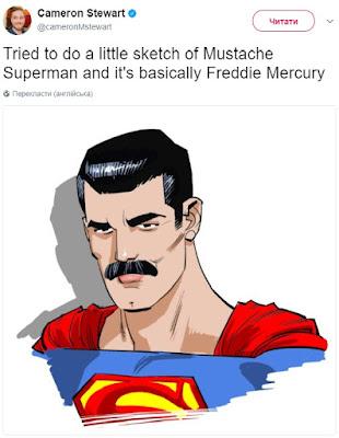 Супермен Мерк'юрі