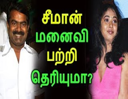 Did you know about Seeman?s Wife?
