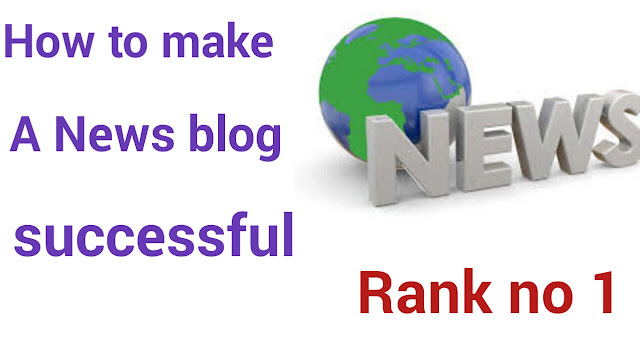 How to make a news blog successful