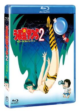 [MOVIES] うる星やつら2 ビューティフル・ドリーマー (2000)