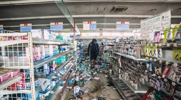 Menyelinap Masuk Ke Bandar Tinggal Fukushima, Lelaki Dari Malaysia Ini Temui Begitu Banyak Barang Berharga