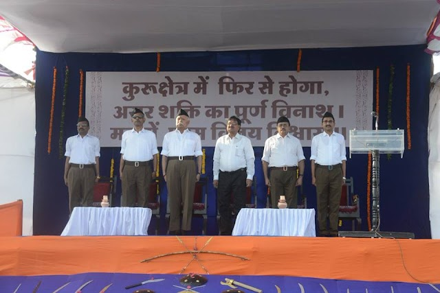 #RSSVijayadashami2016 Text of Chief Guest Shri Satya Prakash Roy speech