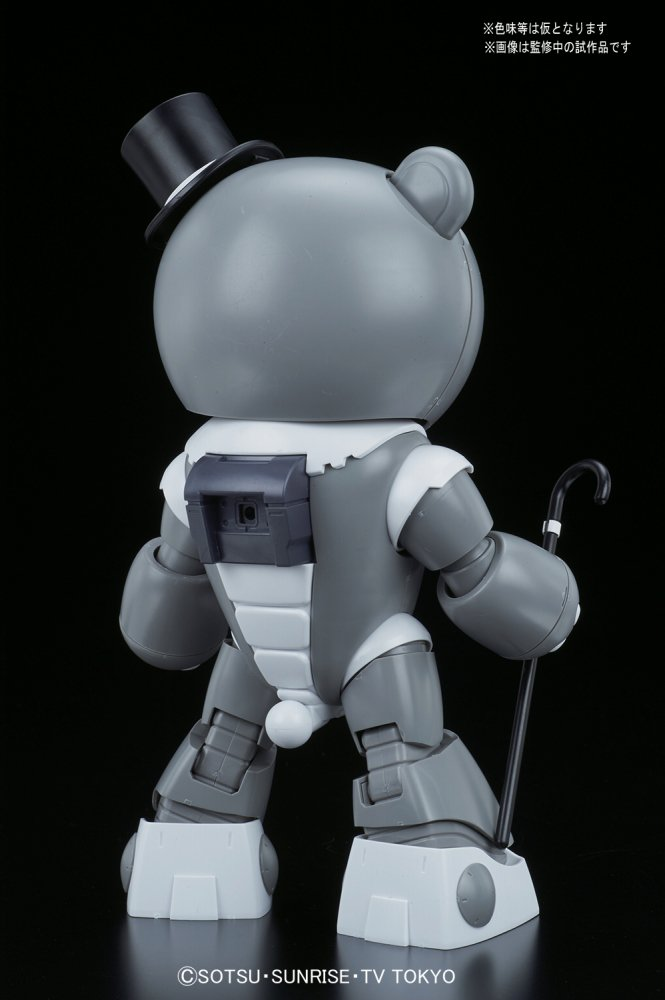HGBF 1/144 Papagguy - Release Info
