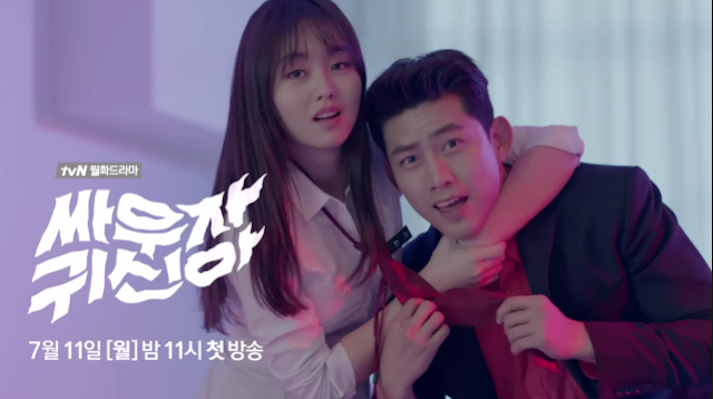 Sinopsis Drama Korea Terbaru : Bring it on Ghost (2016)