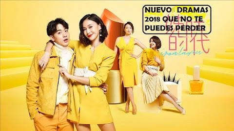 Nuevos dramas 2018: 4 Estrenos de este mes de Febrero