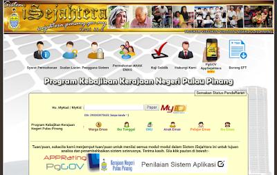 Borang Permohonan Ibu Emas Pulau Pinang 2018