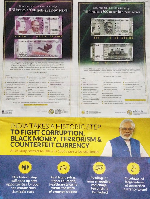 RBI issues 500 and 2000 rupees notes in a new series 2016