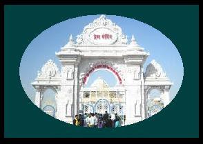 क्या आप जानते है कि हर-रोज मंदिर क्यों जाना चाहिए? Har din mandir jaane se hota hai ye fayda,,