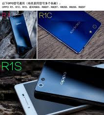 OPPO R1S Official USB Driver Download Here,